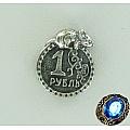 Серебряная монета с мышкой