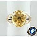 Золотое кольцо с цитрином и фианитами