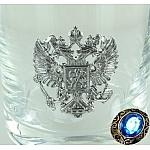 """Подарочный стакан для виски """"Герб России"""", 200 мл"""