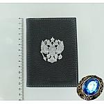 Кожаный автобумажник с серебряным гербом