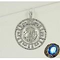 Серебряная подвеска «Знак зодиака Рак»