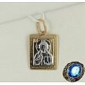 Иконка из золота «Господь Вседержитель»