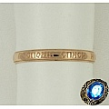 Обручальные кольца «Спаси и сохрани»