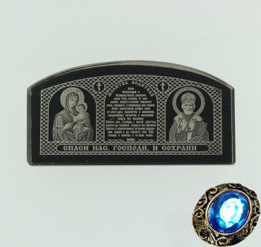 """Икона на обсидиане Божией Матери """"Казанская"""" и Св. Николай Чудотворец"""