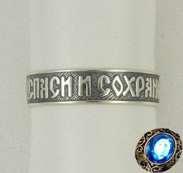 Серебряное православное кольцо